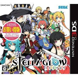 【中古】[3DS]STELLA GLOW(ステラグロウ) お買い得版(CTR-2-BS3J)(20170316)