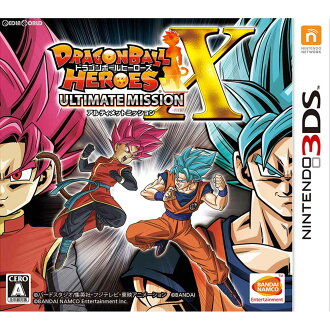Dragon ball heroes ultimate mission X(20170427) in [3DS] early stage with purchase privilege