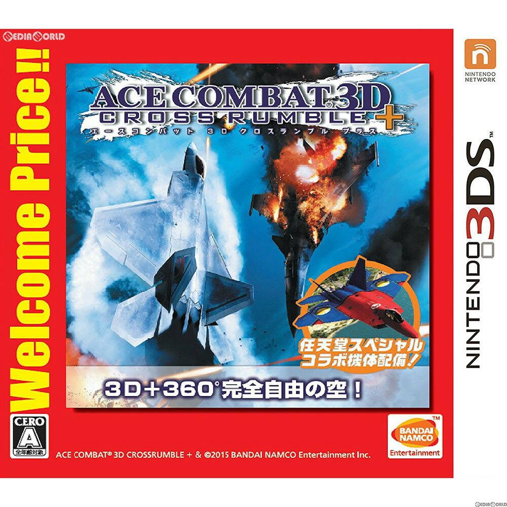 【新品即納】[3DS]エースコンバット 3D クロスランブル+(プラス) Welcome Price!!(CTR-2-BCRJ)(20170601)