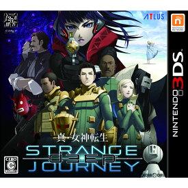 【中古】[3DS]真・女神転生 DEEP STRANGE JOURNEY(ディープストレンジジャーニー) 通常版(20171026)