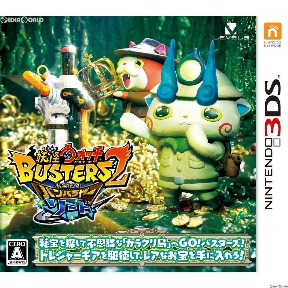 【新品即納】[3DS]妖怪ウォッチバスターズ2 秘宝伝説バンバラヤー ソード(20171216)