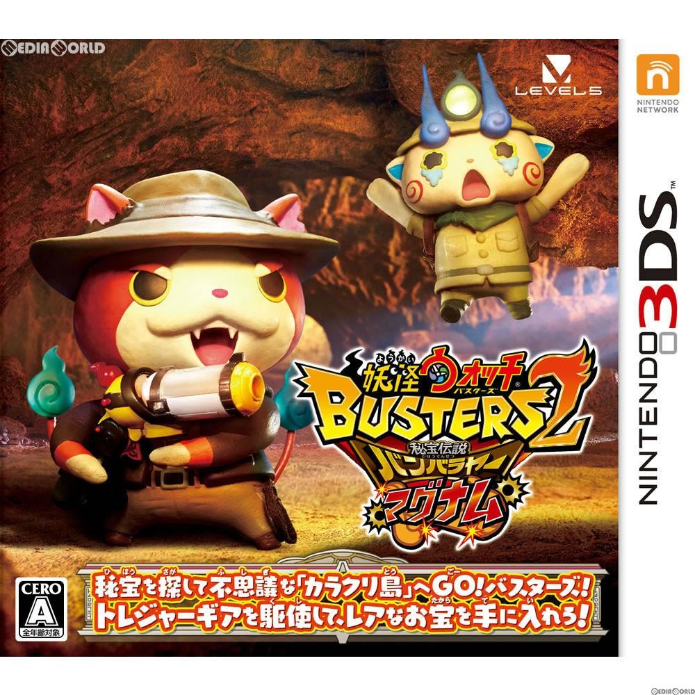 【新品即納】[3DS]妖怪ウォッチバスターズ2 秘宝伝説バンバラヤー マグナム(20171216)