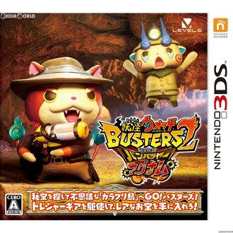 [3DS]妖怪表破壞者2秘寶傳說bambarayamagunamu(20171216)