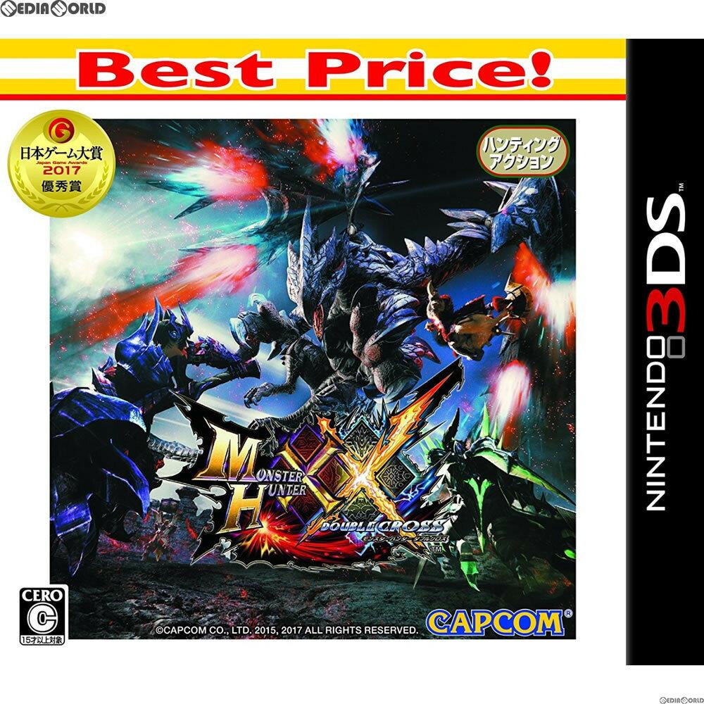 【新品即納】[3DS]モンスターハンターダブルクロス(MHXX / Monster Hunter Double Cross) Best Price!(CTR-2-AGQJ)(20171130)