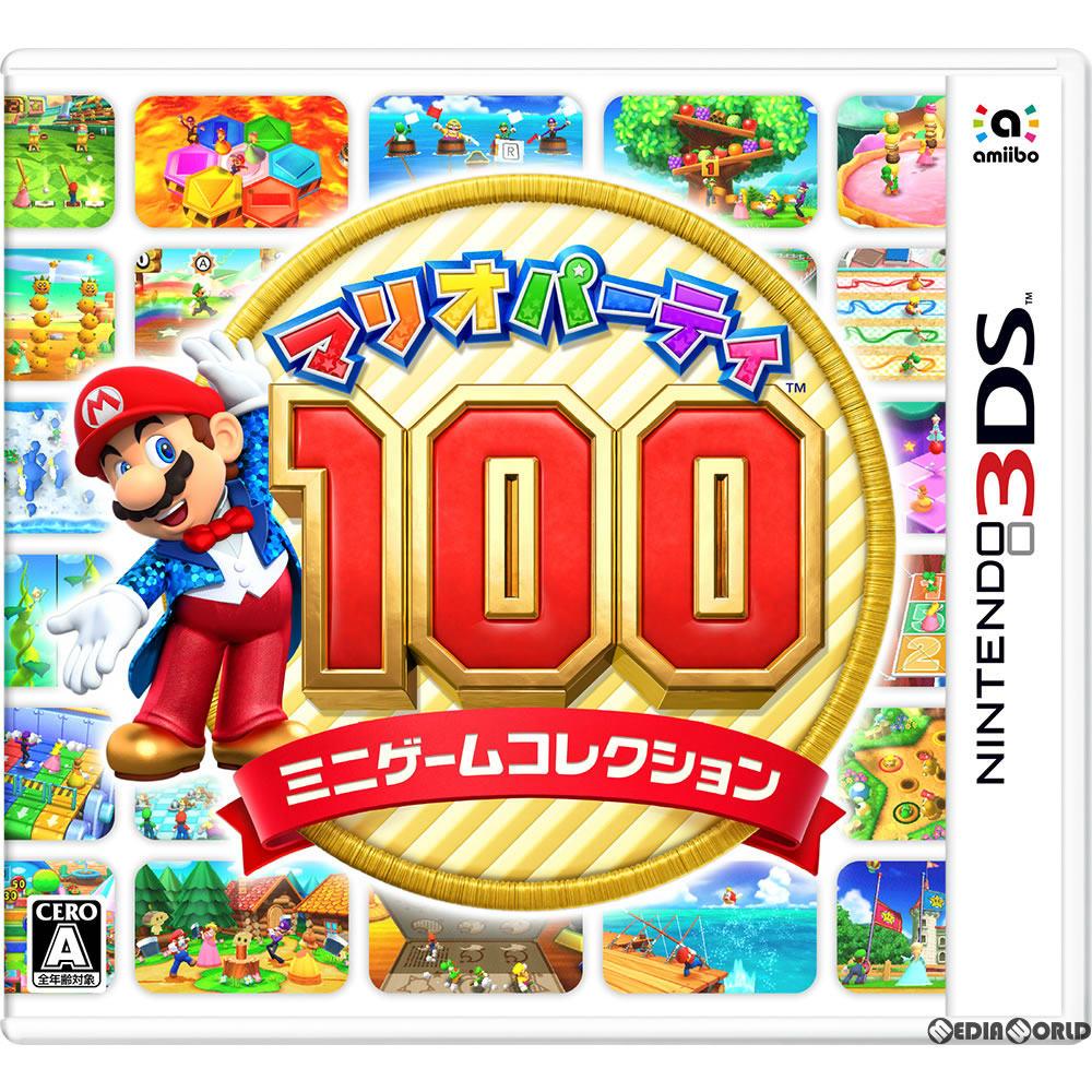 【新品即納】[3DS]マリオパーティ100 ミニゲームコレクション(20171228)