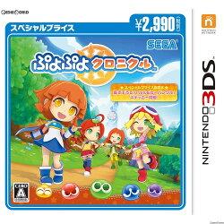 【中古】[3DS]ぷよぷよクロニクルスペシャルプライス(CTR-2-BPUJ)(20180628)