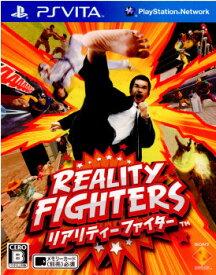 【中古】[PSVita]リアリティーファイター(REALITY FIGHTERS)(20120223)