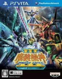 【中古】[PSVita]スーパーロボット大戦OGサーガ 魔装機神III PRIDE OF JUSTICE(20130822)