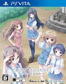 【中古】[PSVita]CROSS†CHANNEL 〜For all people〜 (クロスチャンネルフォーオールピープル) 通常版(20140626)