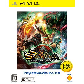 【中古】[PSVita]SOUL SACRIFICE DELTA(ソウル・サクリファイス デルタ) PlayStation Vita the Best(VCJS-25003)(20141211)