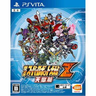 [PSVita] No  3: Super Robot Wars Z Heaven Hell hen (tenngokuhenn) (20150402)