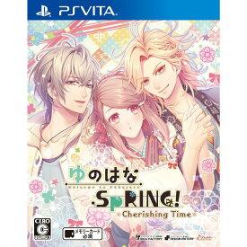 【中古】[PSVita]ゆのはなSpRING!(スプリング) 〜Cherishing Time〜 通常版(20160915)