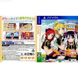 【中古】[PSVita](ソフト単品)ラブライブ! School idol paradise(スクールアイドルパラダイス) Vol.2 BiBi(ビビ) 初回限定版(20140828)