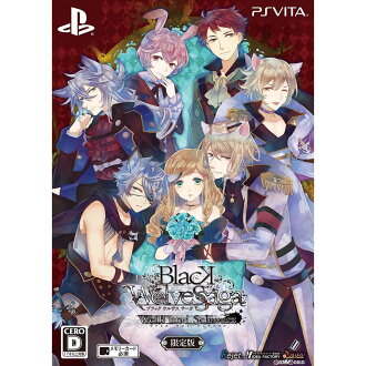 [PSVita] 书提供 (戏曲 CD) 黑狼传奇 und 魏施瓦茨-(blackwolvessaga vaisontoshuvalz) 有限公司 (20170126)