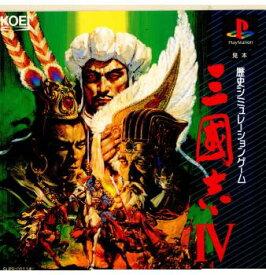 【中古】【表紙説明書なし】[PS]三国志IV(三國志IV)(19950929)