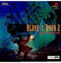 【中古】【表紙説明書なし】[PS]アローン・イン・ザ・ダーク 2(Alone in the Dark II)(19961108)
