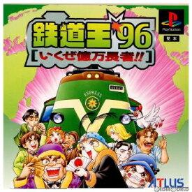 【中古】【表紙説明書なし】[PS]鉄道王'96 いくぜ億万長者!!(19951215)