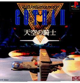 【中古】【表紙説明書なし】[PS]GOTHA II(ゴータ 2) 天空の騎士(19960712)