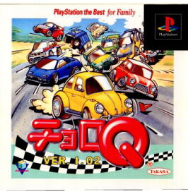 【中古】【表紙説明書なし】[PS]チョロQ Ver.1.02 PlayStation the Best for Familly(SLPS-91015)(19961206)