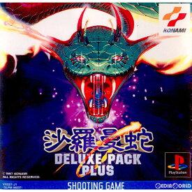 【中古】[PS]沙羅曼蛇 DELUXE PACK PLUS(サラマンダ デラックスパック プラス)(19970703)