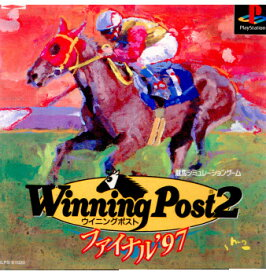 【中古】【表紙説明書なし】[PS]ウイニングポスト2(Winning Post 2) ファイナル'97(19971002)