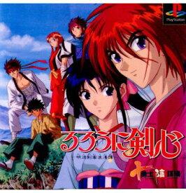 【中古】[PS]るろうに剣心 -十勇士陰謀- 明治剣客浪漫譚(19971218)