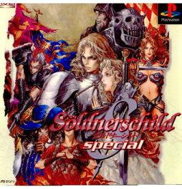 【中古】【表紙説明書なし】[PS]Soldnerschild Special(ゼルドナーシルト スペシャル)(19980319)