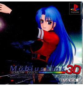 【中古】【表紙説明書なし】[PS]メビウスリンク3D(19980402)