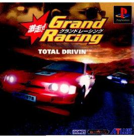 【中古】【表紙説明書なし】[PS]激走!! Grand Racing TOTAL DRIVIN'(グランドレーシング トータルドライビン)(19980423)