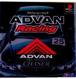 【中古】【表紙説明書なし】[PS]アドバン・レーシング(19981119)