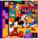 【中古】[PS]マジカルテトリスチャレンジ featuring ミッキー(Magical Tetris Challenge featuring Mickey)(19990318)