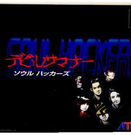 【中古】【表紙説明書なし】[PS]デビルサマナー ソウルハッカーズ(Devil Summoner: SOUL HACKERS)(19990408)