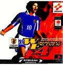 【中古】[PS]ワールドサッカー実況ウイニングイレブン4(19990902)