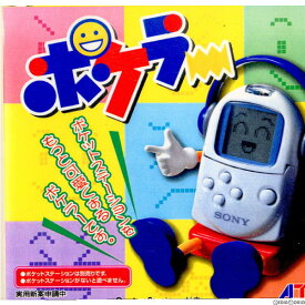 【中古】【表紙説明書なし】[PS]ポケラー PocketStation(ポケットステーション/ポケステ)専用(19991028)