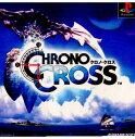【中古】[PS]クロノ・クロス(Chrono Cross)(19991118)