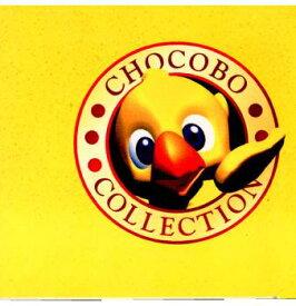 【中古】[PS]チョコボコレクション(チョコボスタリオン・チョコボレーシング・ダイスDEチョコボ同梱)(19991222)
