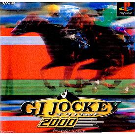 【中古】【表紙説明書なし】[PS]ジーワン ジョッキー 2000(G1 JOCKEY 2000)(20000203)