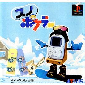 【中古】【表紙説明書なし】[PS]スノポケラー PocketStation(ポケットステーション/ポケステ)専用(20000420)
