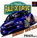 【中古】【表紙説明書なし】[PS]ラリー・デ・ヨーロッパ(RALLY DE EUROPE)(20000427)
