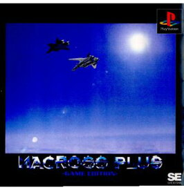 【中古】【表紙説明書なし】[PS]マクロスプラス ゲームエディション(20000629)