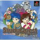 【中古】【表紙説明書なし】[PS]スタディクエスト(Study Quest) 計算島の大冒険(20000706)