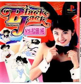 【中古】【表紙説明書なし】[PS]BLACK JACK(ブラックジャック) vs 松田純(20000810)
