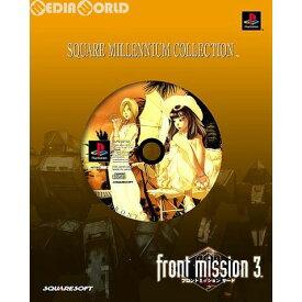【中古】【表紙説明書なし】[PS]スクウェア ミレニアム コレクション第2弾 フロントミッション サード(FRONT MISSION3)(20000928)