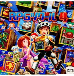 【中古】[PS]RPGツクール4(20001207)
