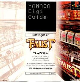 【中古】【表紙説明書なし】[PS]山佐Digiガイド・ファウスト(20010118)