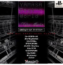 【中古】[PS]山佐Digiワールド テトラマスター(20010524)