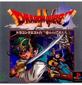 【中古】[PS]ドラゴンクエストIV(Dragon Quest 4 / DQ4) 〜導かれし者たち〜(20011122)
