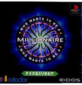 【中古】[PS]クイズ $ ミリオネア(20011220)
