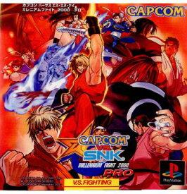 【中古】[PS]CAPCOM VS.SNK MILLENIUM FIGHT 2000 PRO(カプコン VS SNK ミレニアムファイト 2000プロ)(20020418)