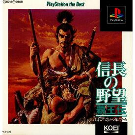 【中古】【表紙説明書なし】[PS]信長の野望・覇王伝 PlayStation the Best(SLPS-91022)(19970328)